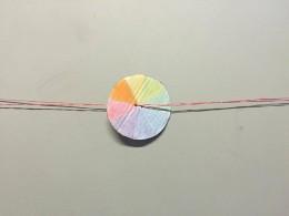 Disco de Newton