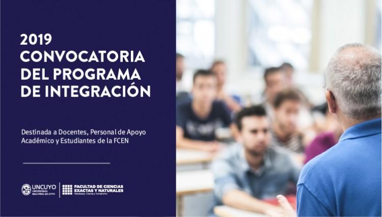 Convocatoria para el Programa de Integración, Primer Semestre 2019