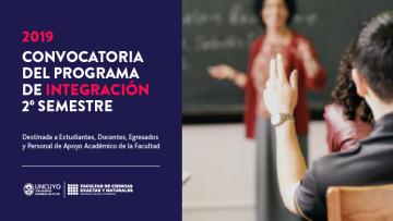 Convocatoria abierta para el Programa de Integración Segundo Semestre 2019